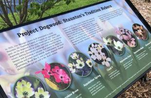 project dogwood sign at montgomery hall park